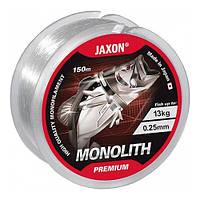 Леска Jaxon Monolith Premium 150m