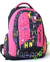 РЮКЗАК ранец для ДЕВОЧКИ школьный, фото 1