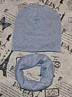 Комплект: вязаная шапка на флисовой подкладе и хомут