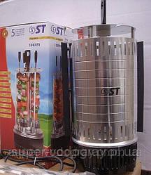 Электрошашлычница SATURN ST с колпаком