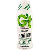 Genesis Today, Органическая цитрусолистная моринда (нони) 100, 16 ж. унц. (473 мл)