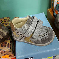 Кроссовки Chicco для мальчика