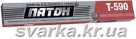 Электроды наплавочные Т-590 Ф5 (5 кг) Патон