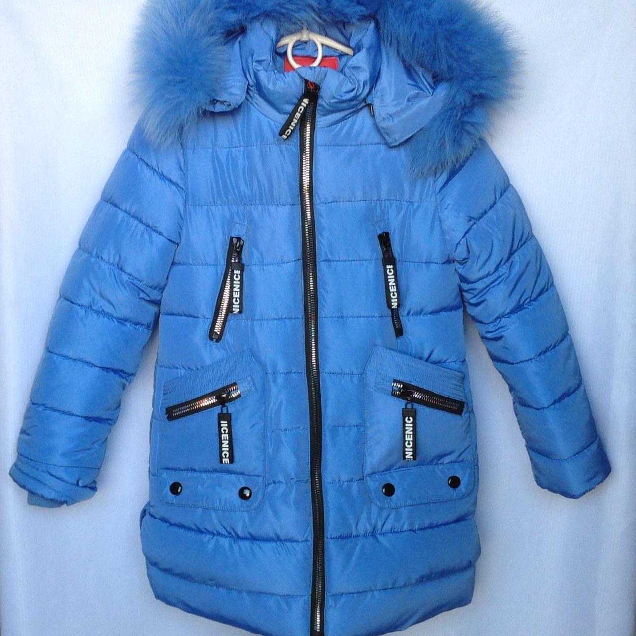 Куртка подростковая зимняя MNK #6014 для девочек. 134-158 см (9-13 лет). Электрик. Оптом.