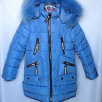 Куртка подростковая зимняя MNK #6014 для девочек. 134-158 см (9-13 лет). Электрик. Оптом., фото 1