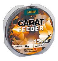 Леска Jaxon Carat Feeder 150m