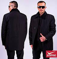 Мужская стеганная куртка на шерстяной подкладке