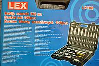 Набір ключів LEX 108 шт