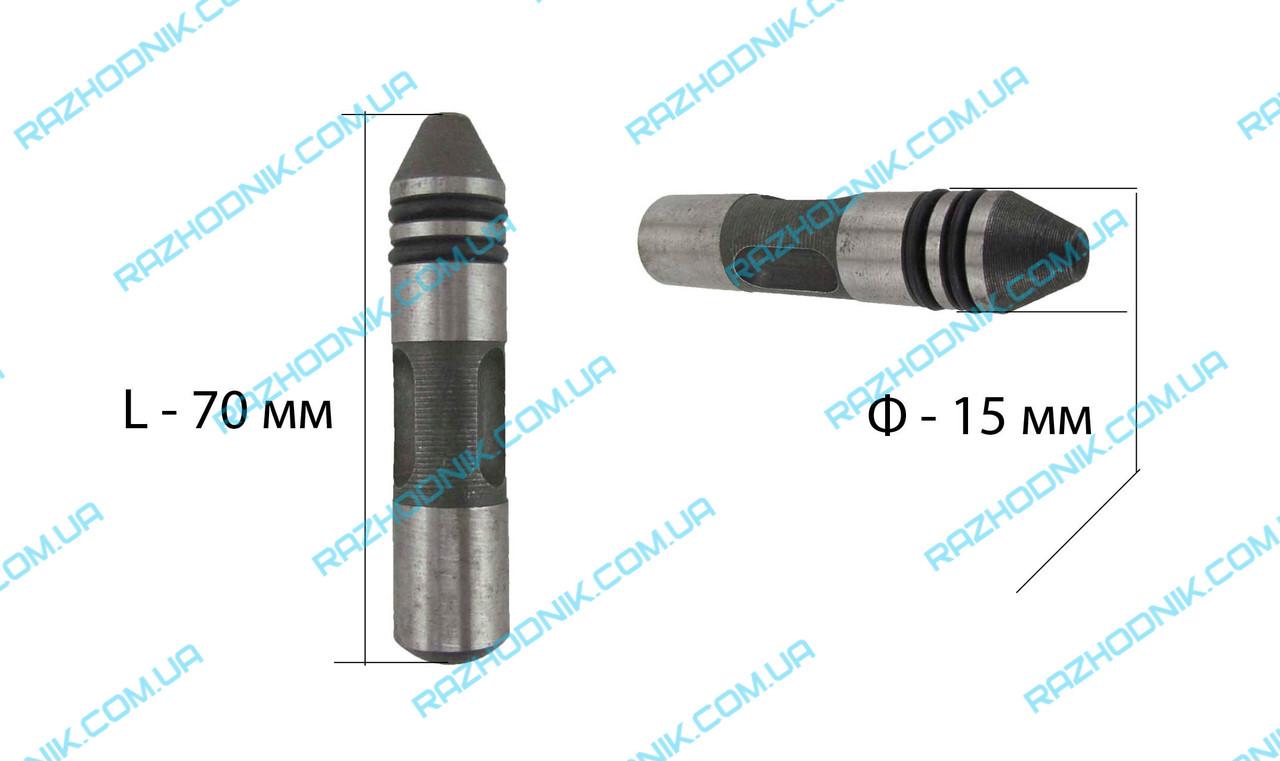 Боек ствола на бочковой перфоратор (70x15)