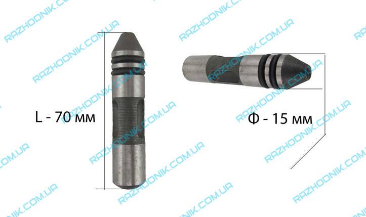 Боек ствола на бочковой перфоратор (70x15), фото 2