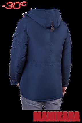 Мужская теплая синяя куртка с капюшоном MANIKANA (р. 46-56) арт. 17175 В, фото 2