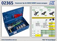 Сварочный комплект SP-1b 500W Hobby с/н Ø20-40 мм., Dytron 02365