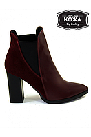 Обувь из натуральной кожи дешевая в украине