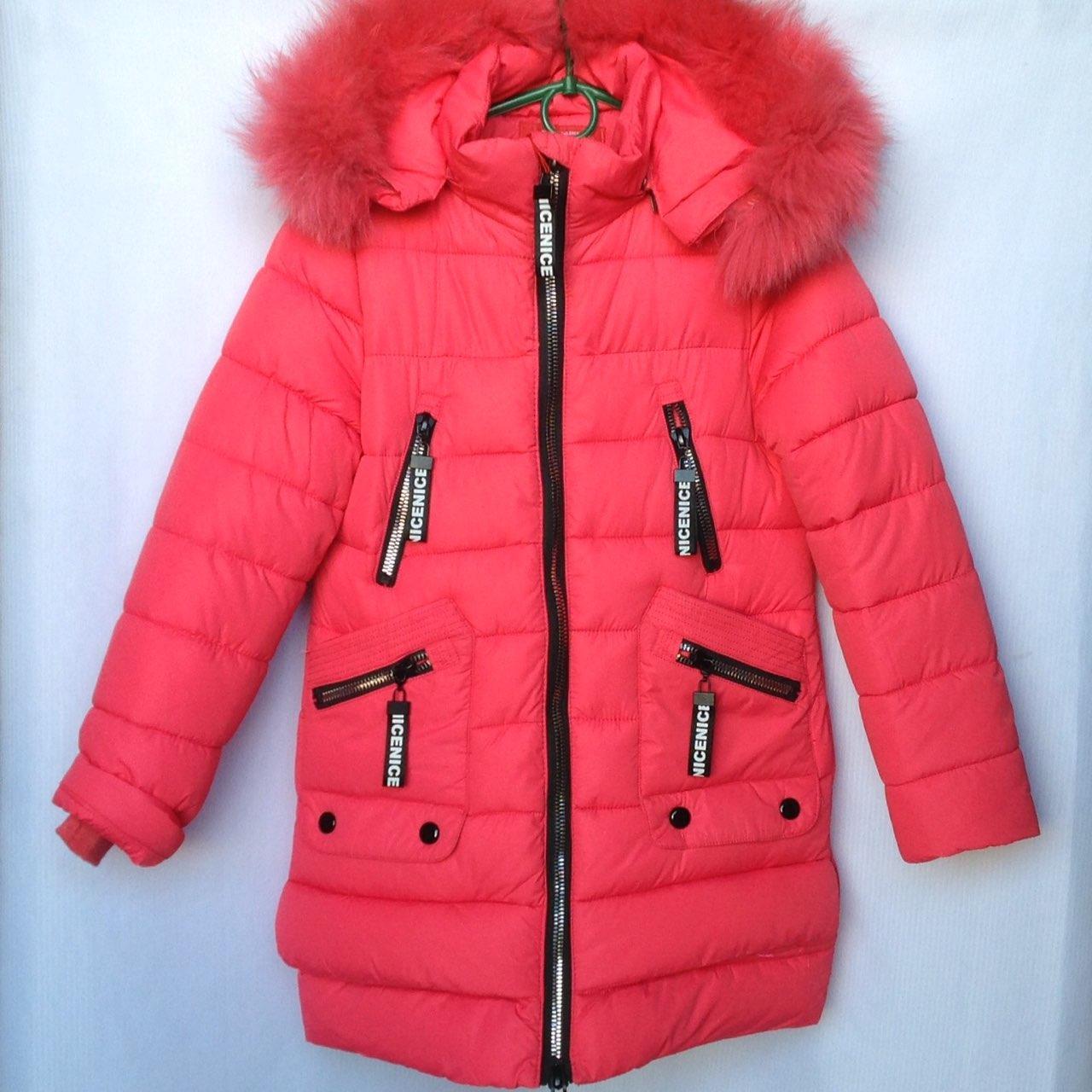Куртка подростковая зимняя MNK #6014 для девочек. 134-158 см (9-13 лет). Коралловая. Оптом.