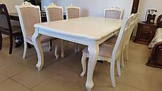 Комплект обеденный Севилья 1+6 (белый), фото 2