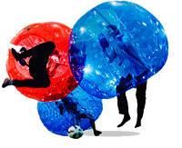 Шар для игры в вышибалу бампербол Bumper ball (зорбинг) ,ударный шар Ball-scooter