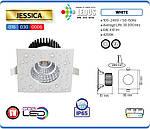 Точечный светильник JESSICA 6W 4200K IP65 (влагозащищенный) HOROZ ELECTRIC, фото 2