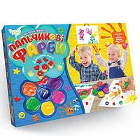 Краски пальчиковые для деток со штампиками
