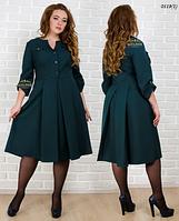 """Платье женское """"деловая осень"""" изумрудный цвет"""