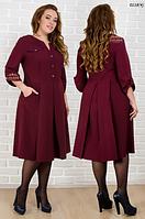 """Платье женское """"деловая осень"""" цвет марсала"""