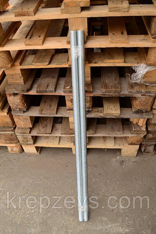 Шпилька М20х1000 DIN 975 из нержавейки А2