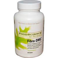 FoodScience, Фибро-ДМГ, 90 таблеток