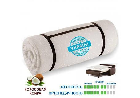 Матрац Extra Kokos Matro-Roll-Topper / Екстра Кокос 80х190 (Матролюкс-ТМ), фото 2