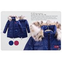 Тепленькая зимняя курточка-пальтишко на девочку