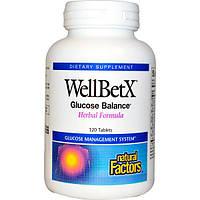 Natural Factors, WellBetX, Баланс глюкозы, 120 таблеток