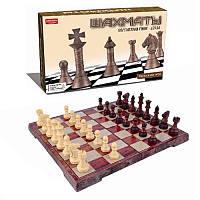 Шахматы ZYB-B0357