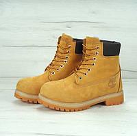 Ботинки в стиле Timberland Classic 6 inch Yellow High Quality мужские тимберленд (С мехом) 45