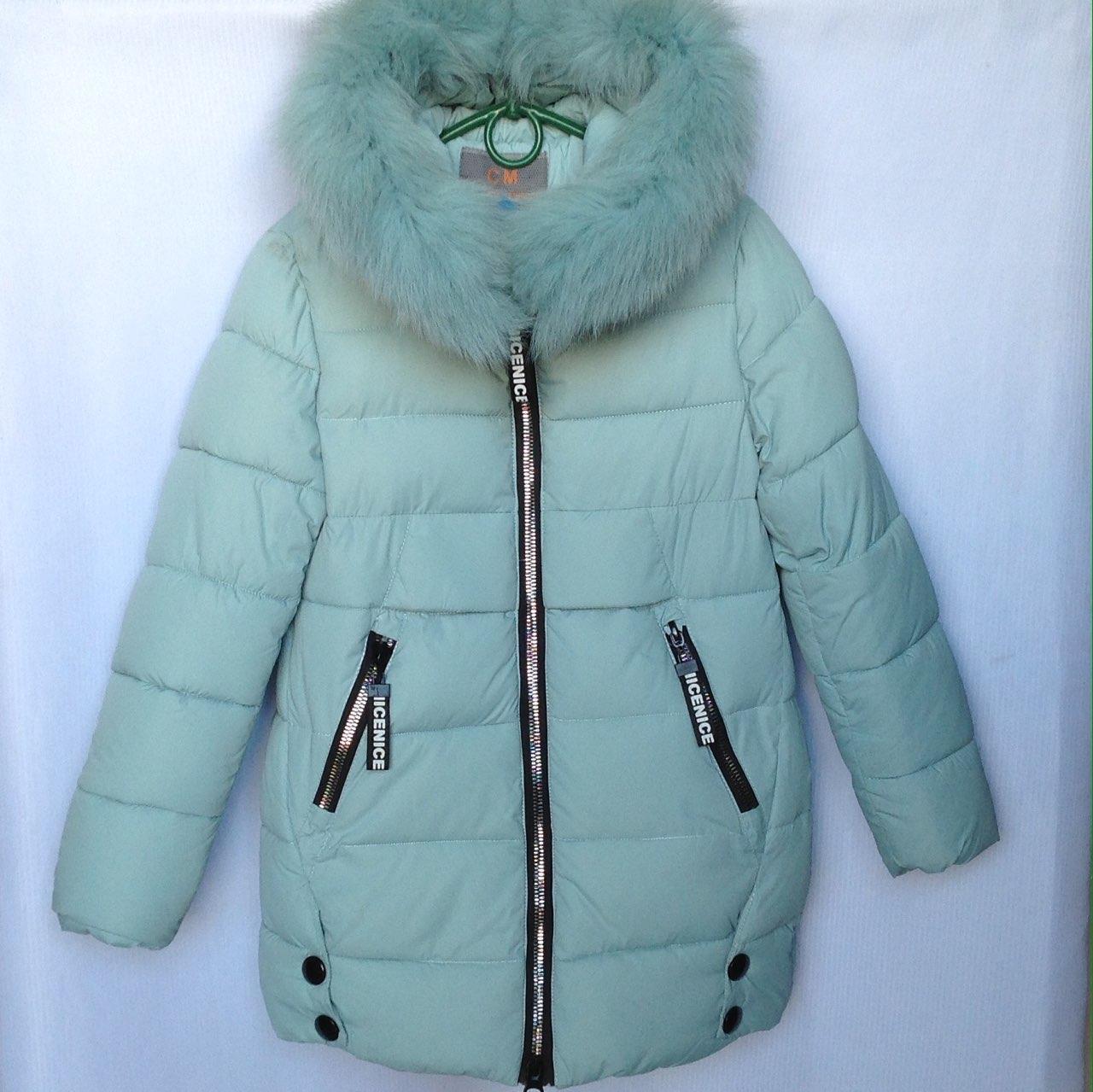Куртка подростковая зимняя CM #HM-02 для девочек. 128-152 см (8-12 лет). Небесная. Оптом.