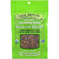 High Mowing Organic Seeds, Смесь брокколи, 3 унции (89 г)