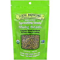 High Mowing Organic Seeds, Золотистая фасоль, проросшие семена, 4 унций (113 г)