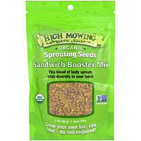 High Mowing Organic Seeds, Смесь для добавления в бутерброды, 89 г (3 унции)