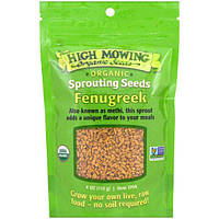 High Mowing Organic Seeds, Пажитник, 4 унц. (113 г)
