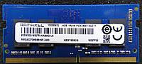 Оперативная память Ramaxel RMSA3270MB86H9F-2400, 4GB DDR4 SODIMM PC4-19200