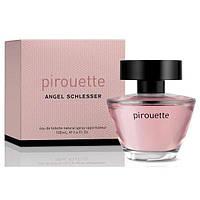 Женская туалетная вода Angel Schlesser Pirouette EDT 100 ml