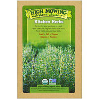 High Mowing Organic Seeds, Кухонные травы, Коллекция органических семян, В ассортименте, 5 пакетов
