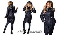 Молодежная женская куртка на зиму 42 44 46 48