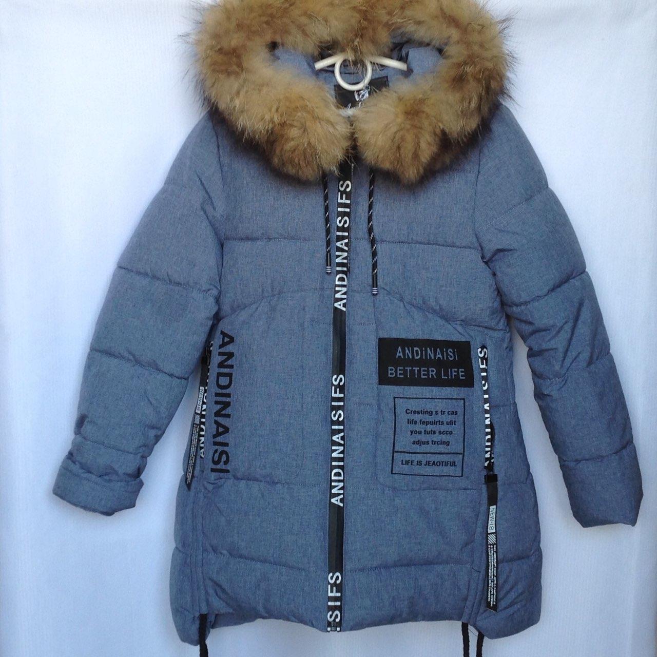 Куртка подростковая зимняя Better LIFE #8726 для девочек. 140-164 см (10-14 лет). Серо-синяя. Оптом.