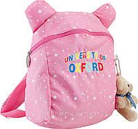Рюкзак детский OX-17, розовый 20.5*28.5*9.5
