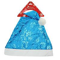 Новогодняя Шапка Деда Мороза Колпак Санта Клауса Santa Claus Голубая с Цветами Упаковка 12 шт
