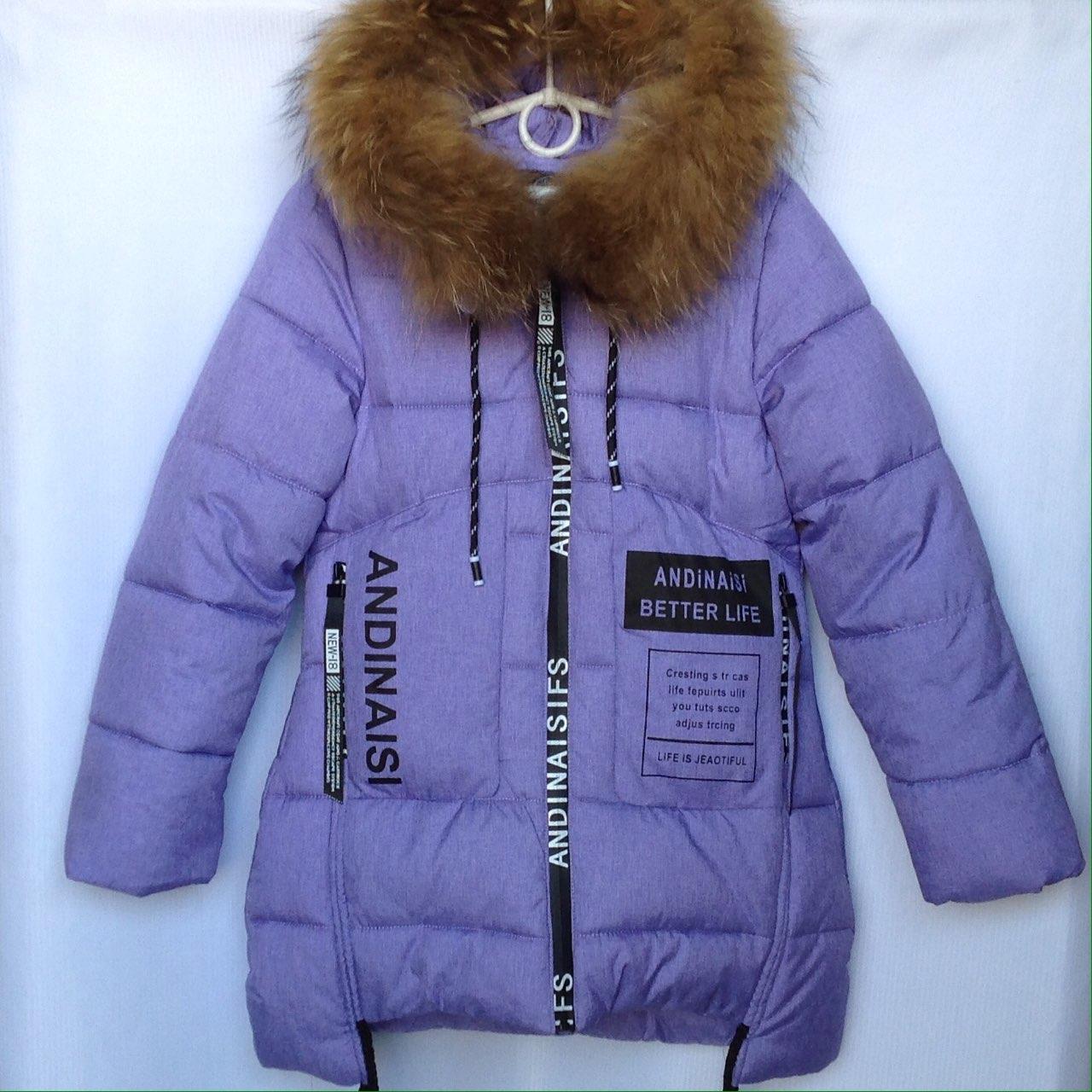 Куртка подростковая зимняя Better LIFE #8726 для девочек. 140-164 см (10-14 лет). Сиреневая. Оптом.