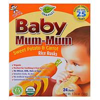 Hot Kid, Baby Mum-Mum, рисовые сухарики с бататом и морковью, 24 сухарика, по 50 г (1,76 унций) каждый