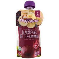 Nurture Inc. (Happy Baby), Органическое питание для детей, черные бобы, свекла, банан, 2-я ступень, 6+ месяцев, 4 унц. (113 г)