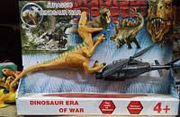 Игровой набор Динозавры на планшетке 40*5,5*29 см