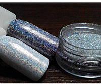 Глиттер голограммный серебро  (зеркальный блеск)(3 гр.)