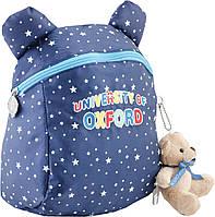 Рюкзак детский  OX-17, Синий, 20 5*28.5*9.5