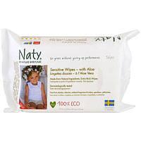 Naty, Салфетки для чувствительной кожи, алоэ, 56 салфеток